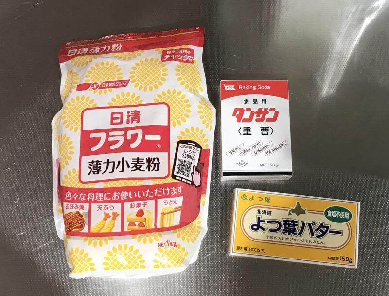 plain flour, baking powder, unsolted butter