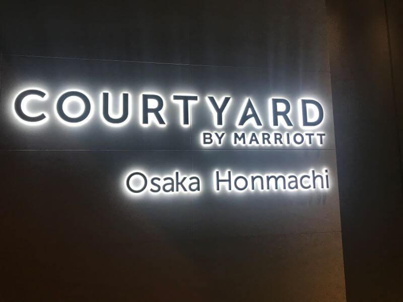Entranceat Courtyard by Marriott Osaka Hommachi at night